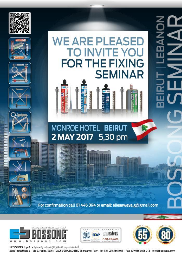 Beirut Seminar by Bossong Lebanon 2017